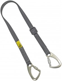 P+P Adjustable Work Lanyard Personal Protective Equipment